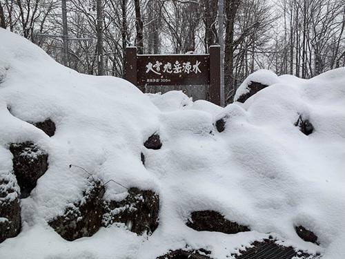 大雪源水1.jpg